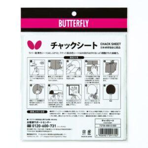 Αυτοκόλλητη Ταινία Για Λάστιχα Πινγκ-Πονγκ Butterfly Chack Sheet
