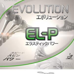 Λάστιχο Πινγκ-Πονγκ Tibhar Evolution EL-P