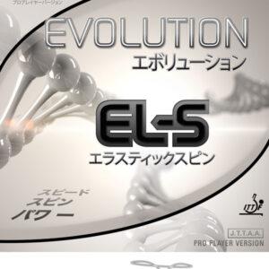 Λάστιχο Πινγκ-Πονγκ Tibhar Evolution EL-S