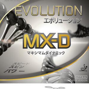 Λάστιχο Πινγκ-Πονγκ Tibhar Evolution MX-D