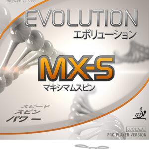 Λάστιχο Πινγκ-Πονγκ Tibhar Evolution MX-S
