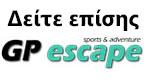 GP Escape